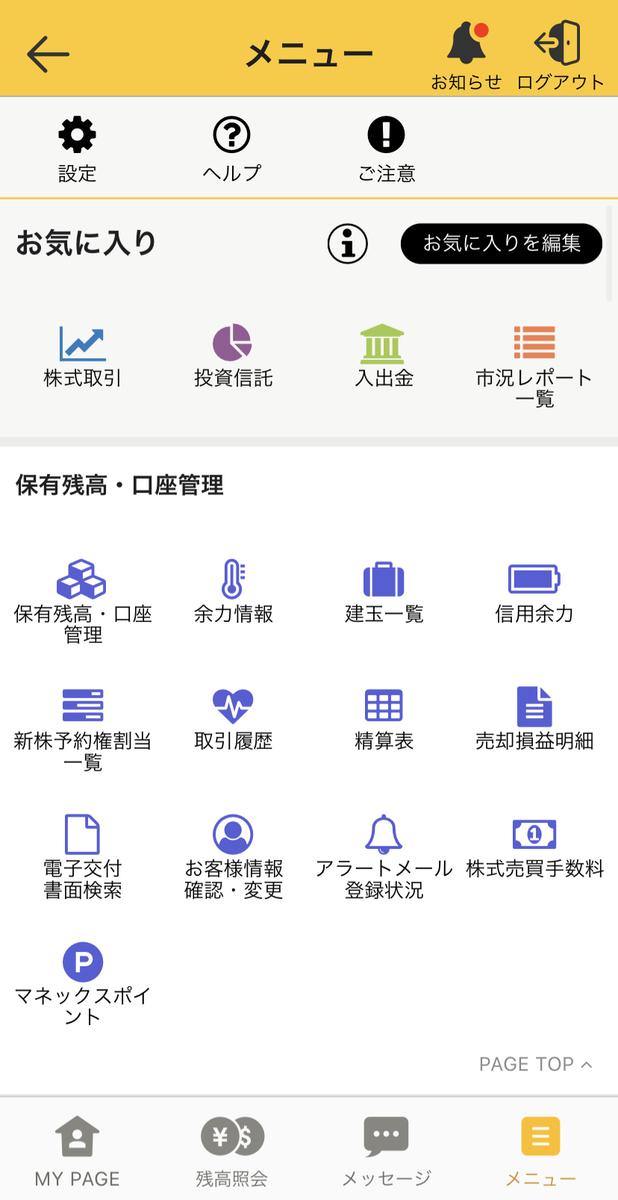 f:id:umejiro330:20200305213650j:plain