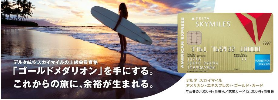 f:id:umekisan16:20170720233503j:plain