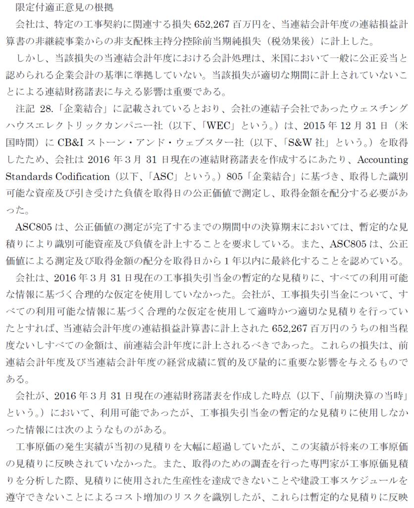 f:id:umekisan16:20170810233932p:plain