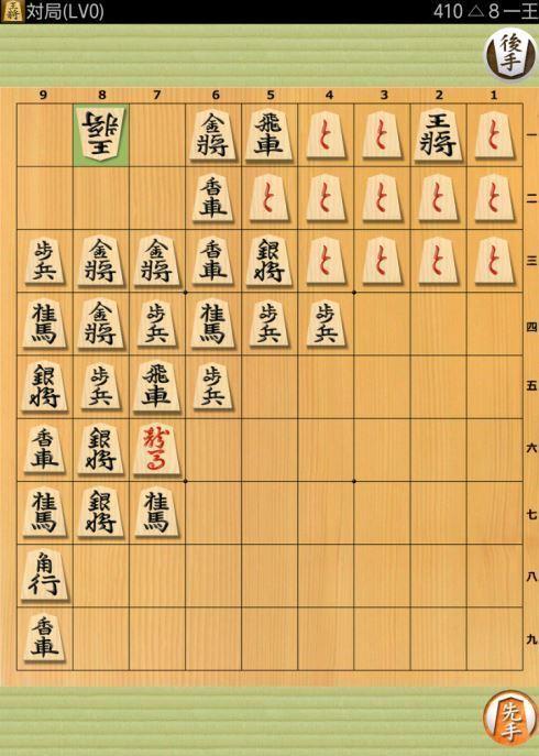 f:id:umekiti55:20170505212658j:plain