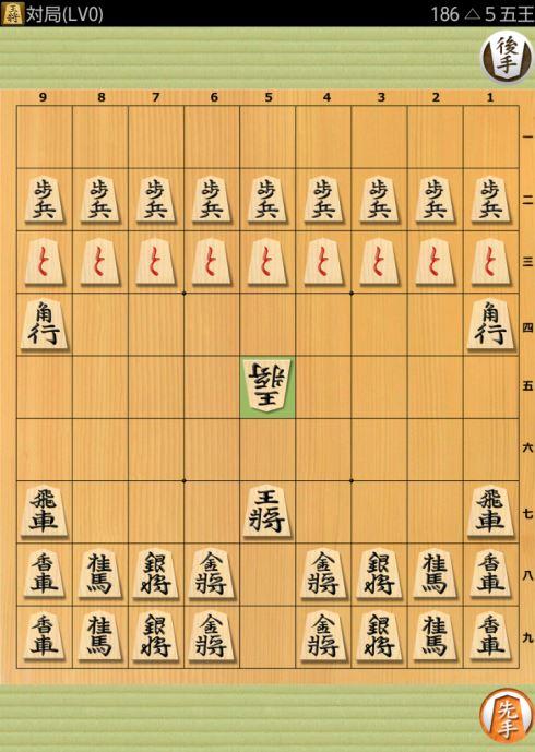 f:id:umekiti55:20170505213611j:plain