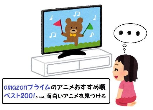 f:id:umekiti55:20170521094616j:plain