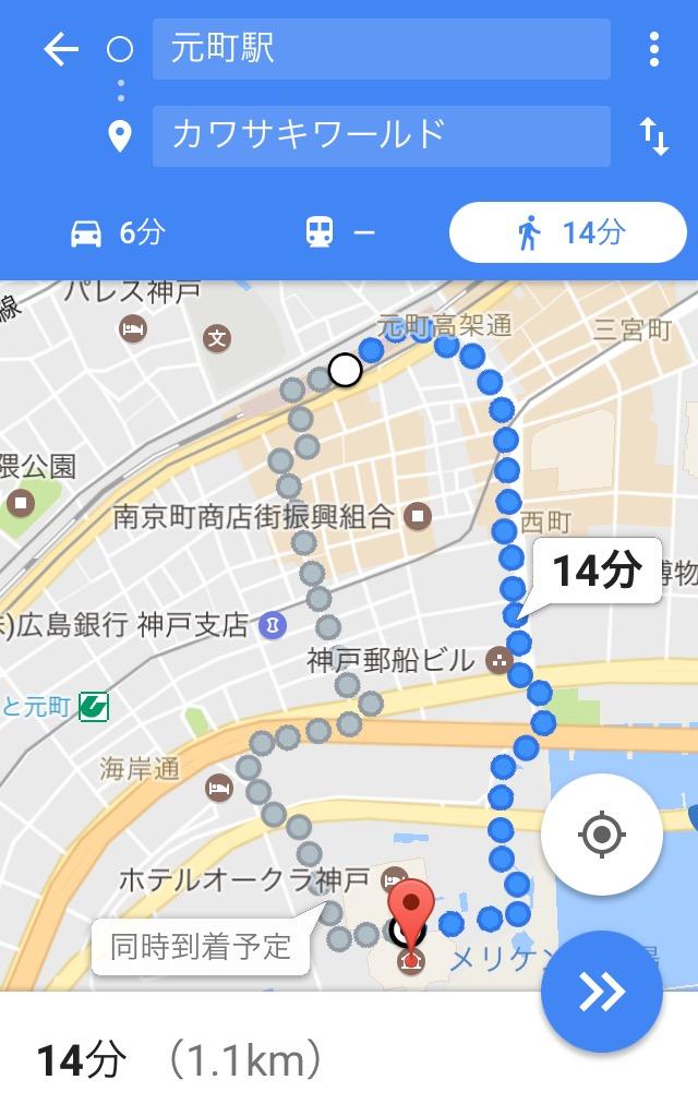 f:id:umeko-sakuragi:20170321202049p:plain
