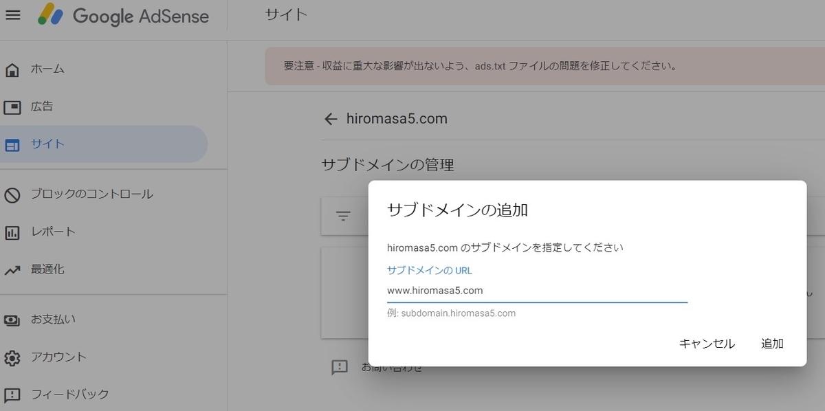 f:id:umeko5:20200221115346j:plain