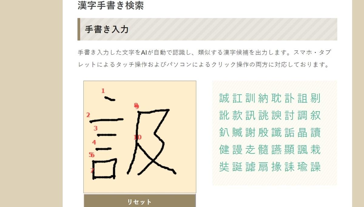 f:id:umeko5:20200312143052j:plain