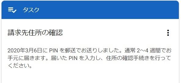 f:id:umeko5:20200317162315j:plain