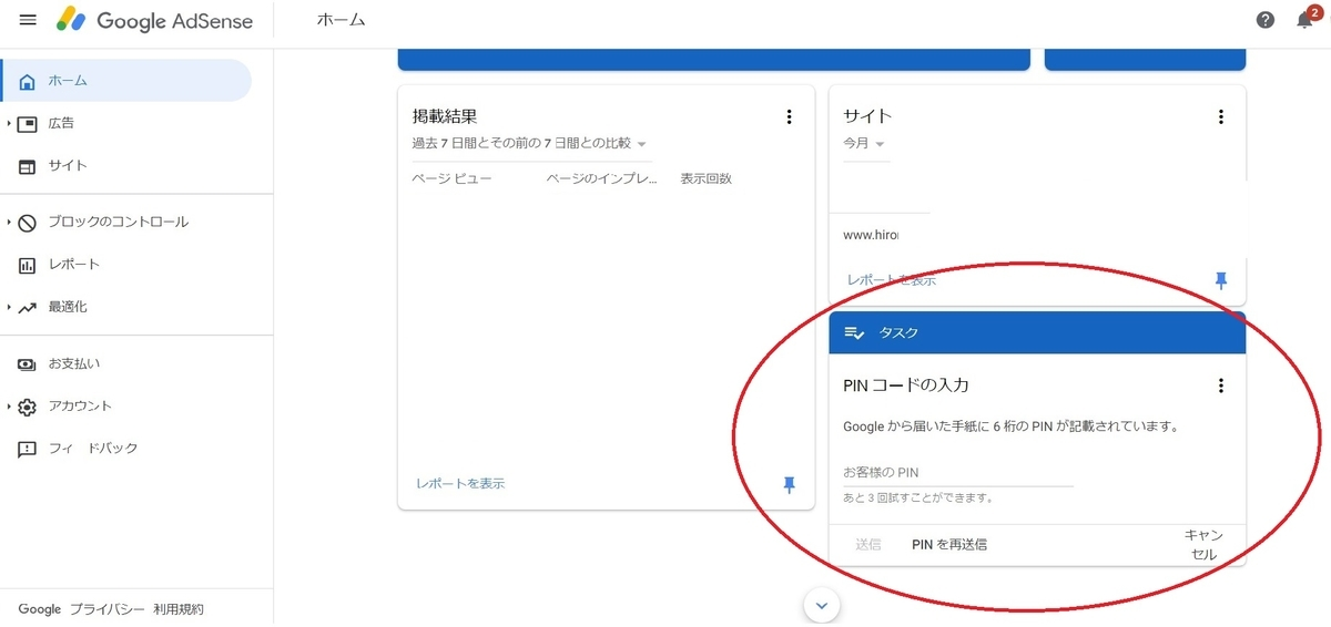 f:id:umeko5:20200416125923j:plain