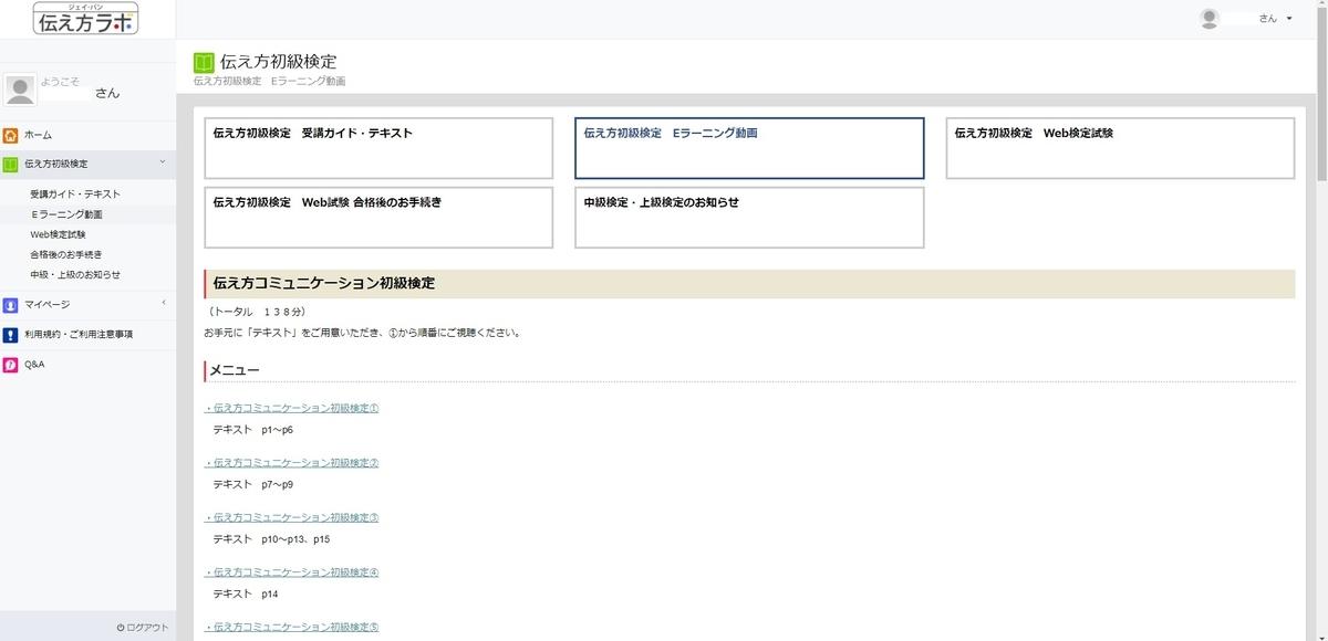 f:id:umeko5:20201220125722j:plain