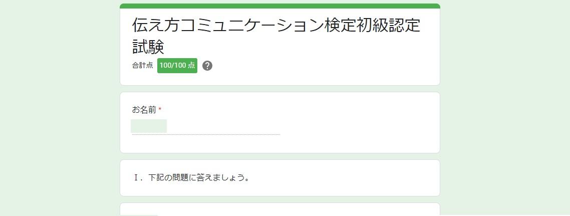 f:id:umeko5:20201220135243j:plain