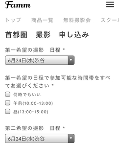 f:id:umeko5:20210226004352j:plain