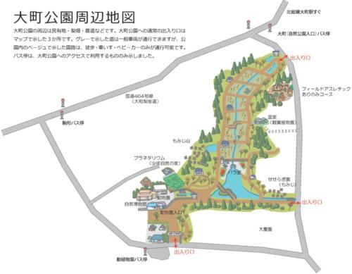 f:id:umeko5:20210502165620p:plain