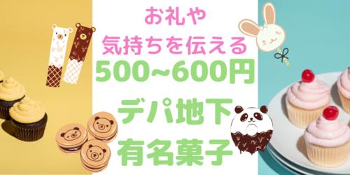 f:id:umeko5:20210814010818p:plain