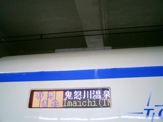 CIMG0054.JPG