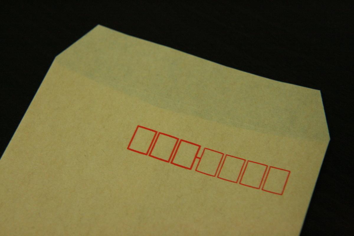定形 規格 外 局 外 郵便