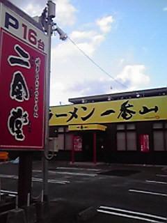 f:id:umekyo:20101026073040j:image