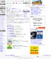 スプールとは 【spool】 - 意味・解説 : IT用語辞典