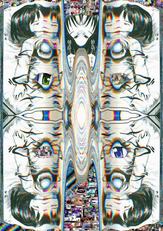 f:id:umelabo:20081118184506j:image