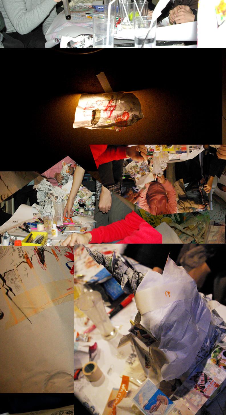 f:id:umelabo:20081121191634j:image