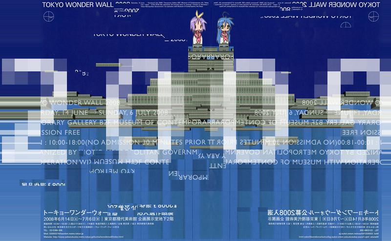 f:id:umelabo:20090528235437j:image