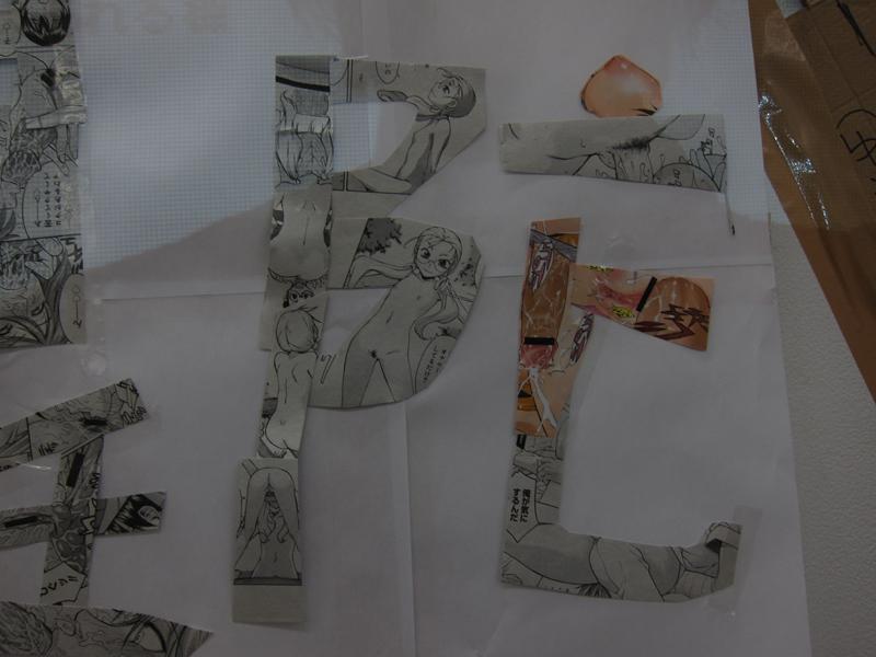 f:id:umelabo:20101112030608j:image