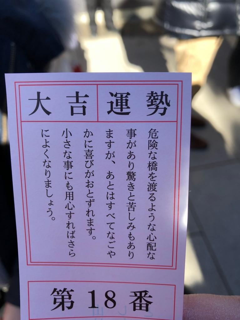 f:id:umemurayama:20180109001402j:plain