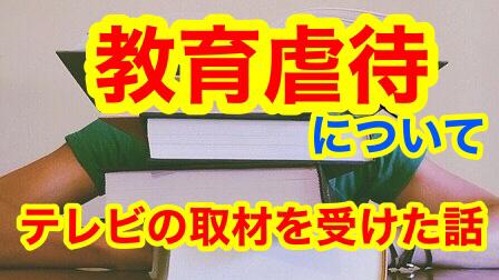 f:id:umeno_iyori:20200702110556p:plain