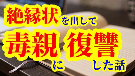f:id:umeno_iyori:20200704125200p:plain