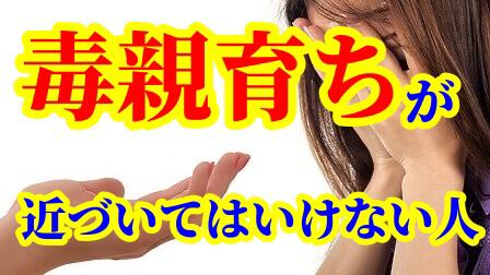 f:id:umeno_iyori:20200705180625p:plain