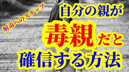 f:id:umeno_iyori:20200707115310p:plain