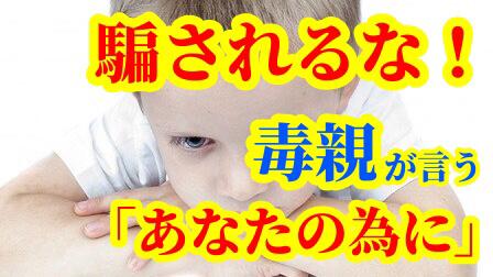 f:id:umeno_iyori:20200708063335p:plain