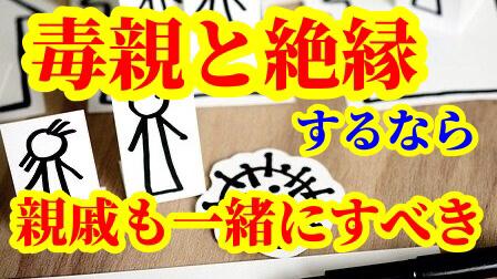 f:id:umeno_iyori:20200709062029p:plain