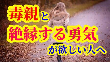 f:id:umeno_iyori:20200711193839p:plain