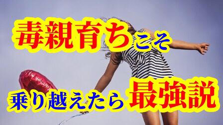 f:id:umeno_iyori:20200712174541p:plain