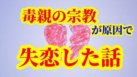 f:id:umeno_iyori:20200715144131p:plain