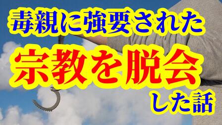 f:id:umeno_iyori:20200715215222p:plain