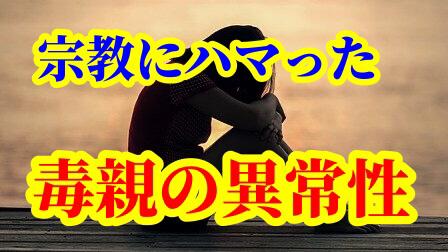 f:id:umeno_iyori:20200717125931p:plain