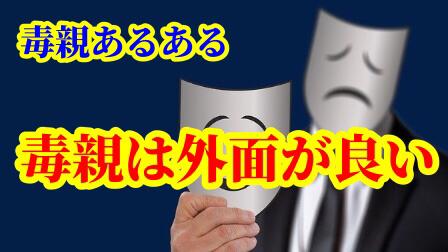 f:id:umeno_iyori:20200717233259p:plain