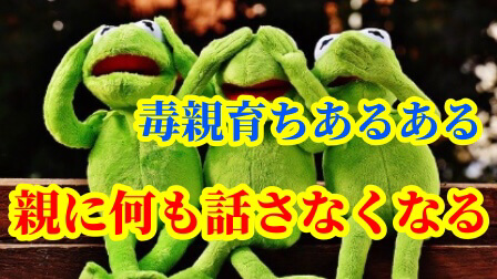 f:id:umeno_iyori:20200719155004p:plain