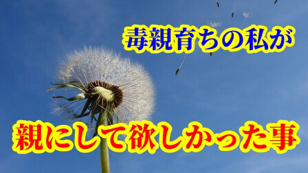 f:id:umeno_iyori:20200720185656p:plain