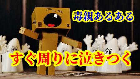 f:id:umeno_iyori:20200721152625p:plain