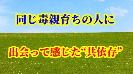 f:id:umeno_iyori:20200722085505p:plain