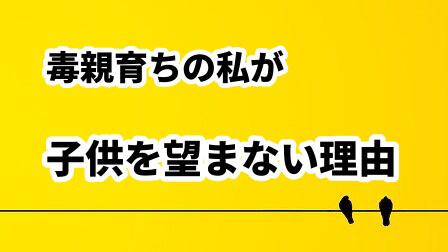 f:id:umeno_iyori:20200724171431p:plain
