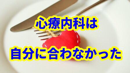 f:id:umeno_iyori:20200725185308p:plain