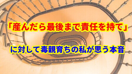 f:id:umeno_iyori:20200726184103p:plain