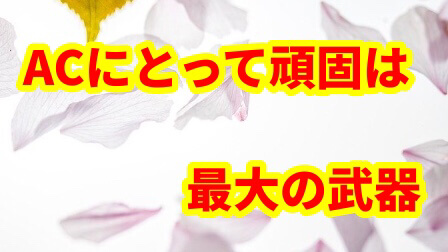 f:id:umeno_iyori:20200728081716p:plain