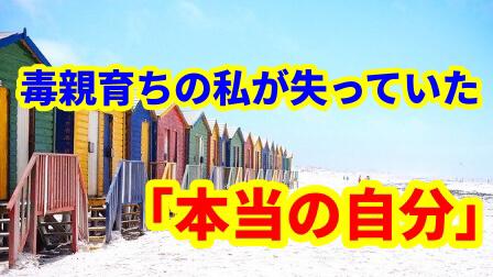 f:id:umeno_iyori:20200729193447p:plain