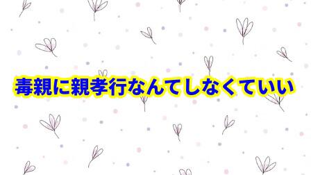 f:id:umeno_iyori:20200802160413p:plain