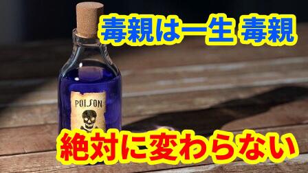 f:id:umeno_iyori:20200805151555p:plain