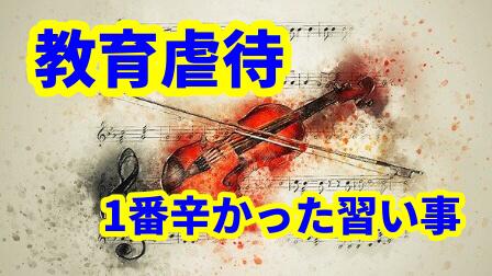 f:id:umeno_iyori:20200807181654p:plain