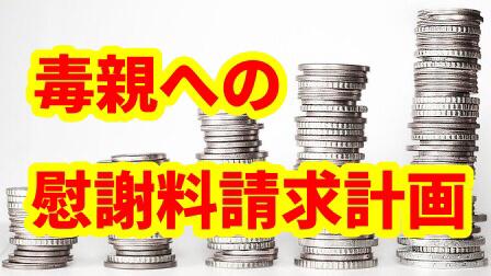f:id:umeno_iyori:20200808205730p:plain